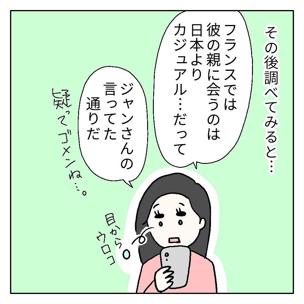 carly_japance_119791077_961273911049398_1580756349973594972_n