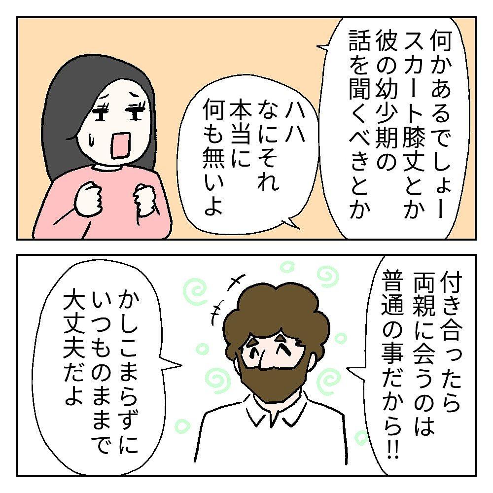 carly_japance_119713333_128422592330736_6635870876099917331_n