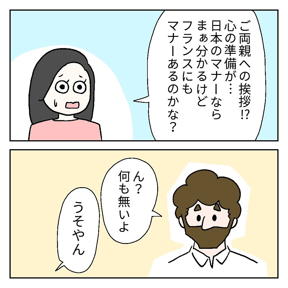 carly_japance_119712837_769149143629282_8994326630666488850_n