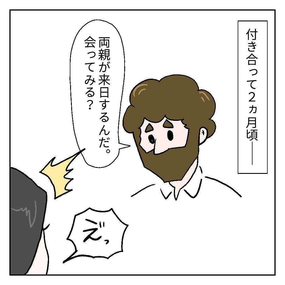 carly_japance_119759879_326671311995368_2659373431547480808_n