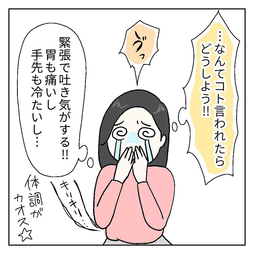 carly_japance_119797043_644795156475956_7841455110483712902_n