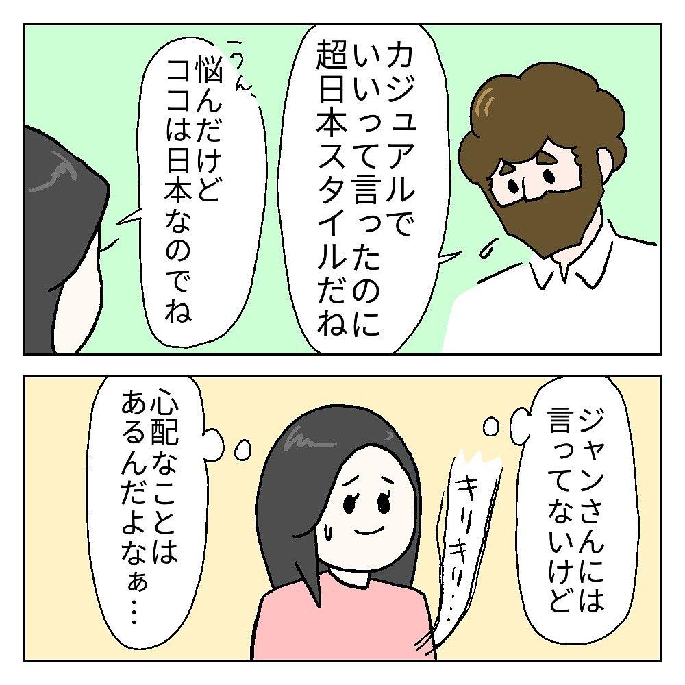 carly_japance_119792434_367902717698152_3935141681373224847_n