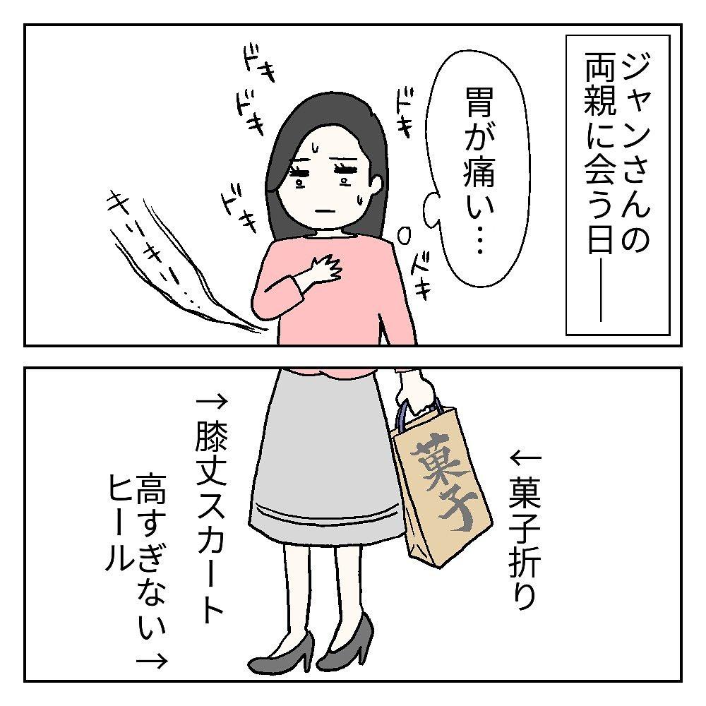 carly_japance_119991609_1115646585497790_9199076943195046395_n