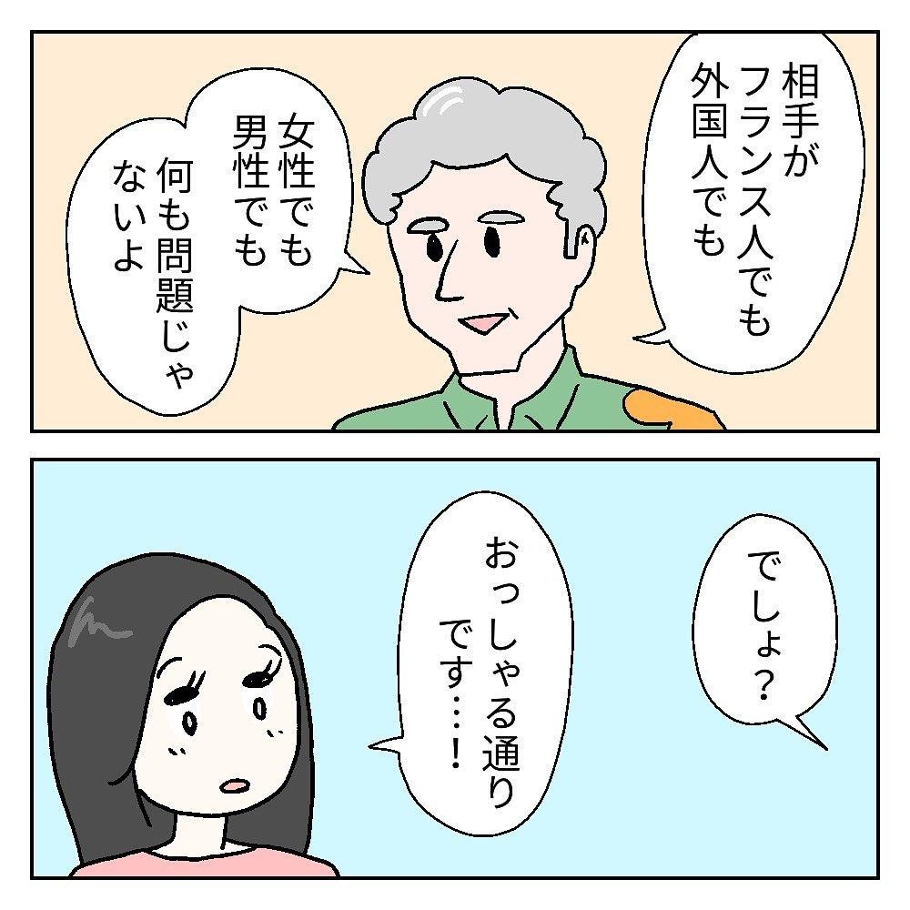 carly_japance_119940902_634685864103612_3516919159763901612_n