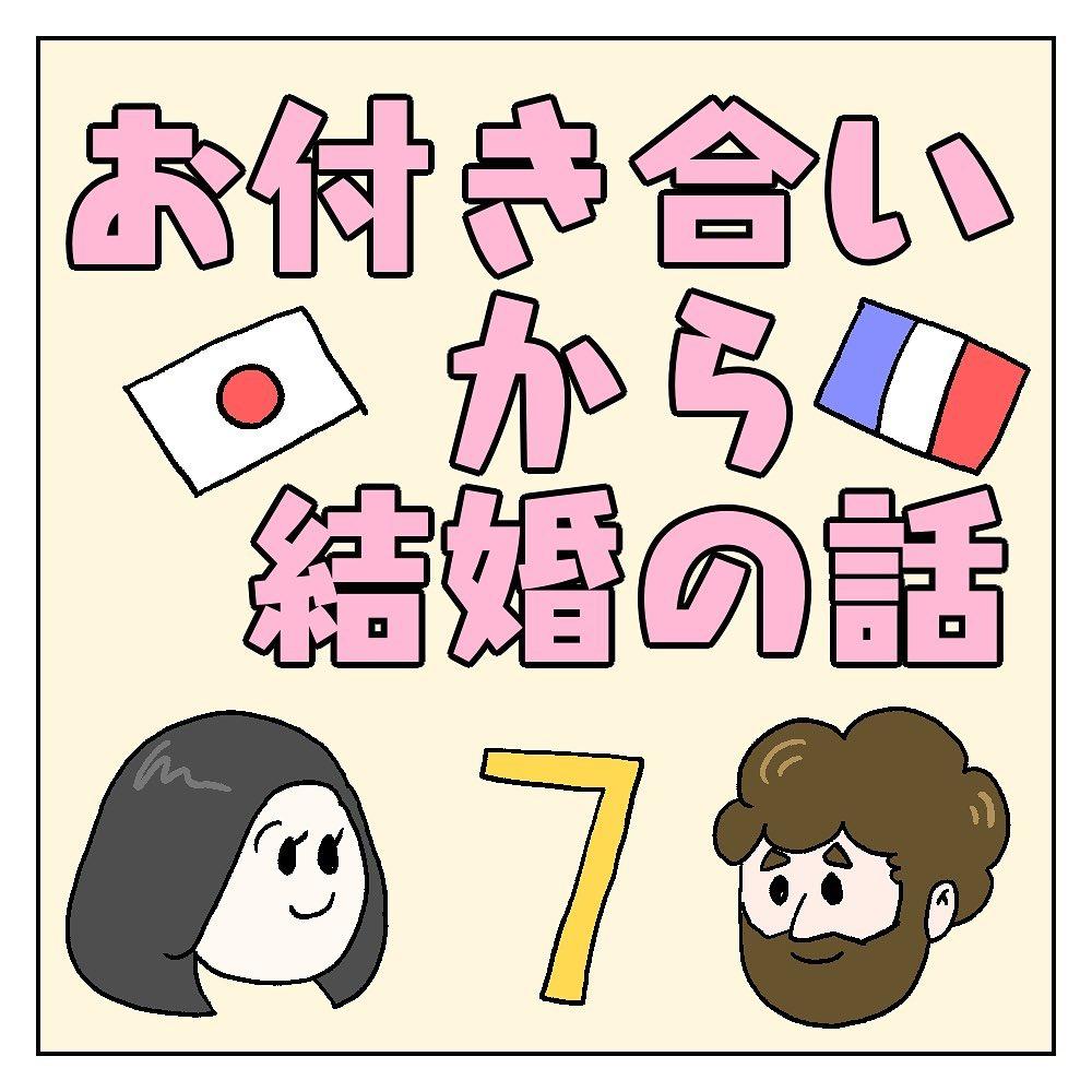 carly_japance_120054413_567096804004398_5076736693942226550_n