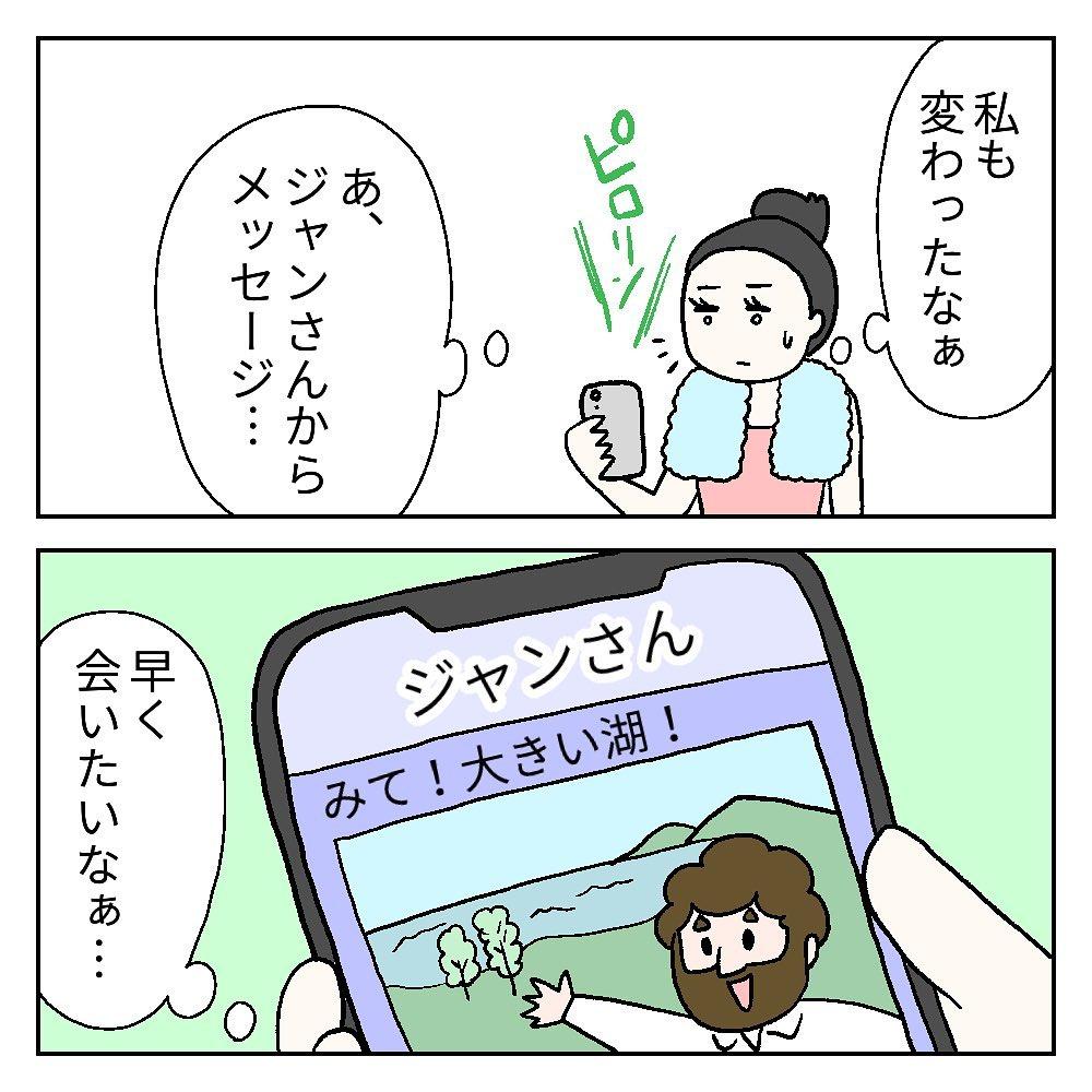 carly_japance_120067074_120993782874396_5871230986220537883_n