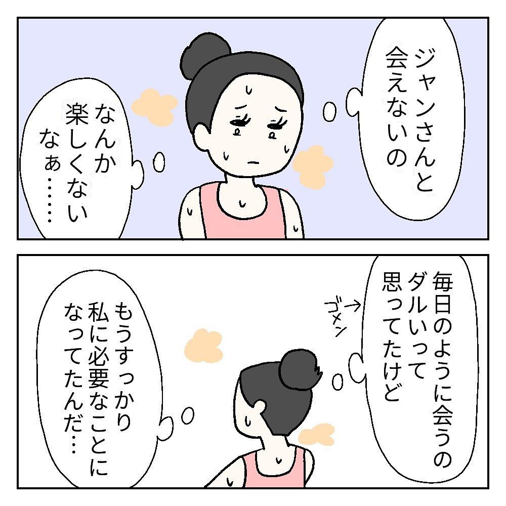 carly_japance_119954438_166768411739714_4705699963556315410_n