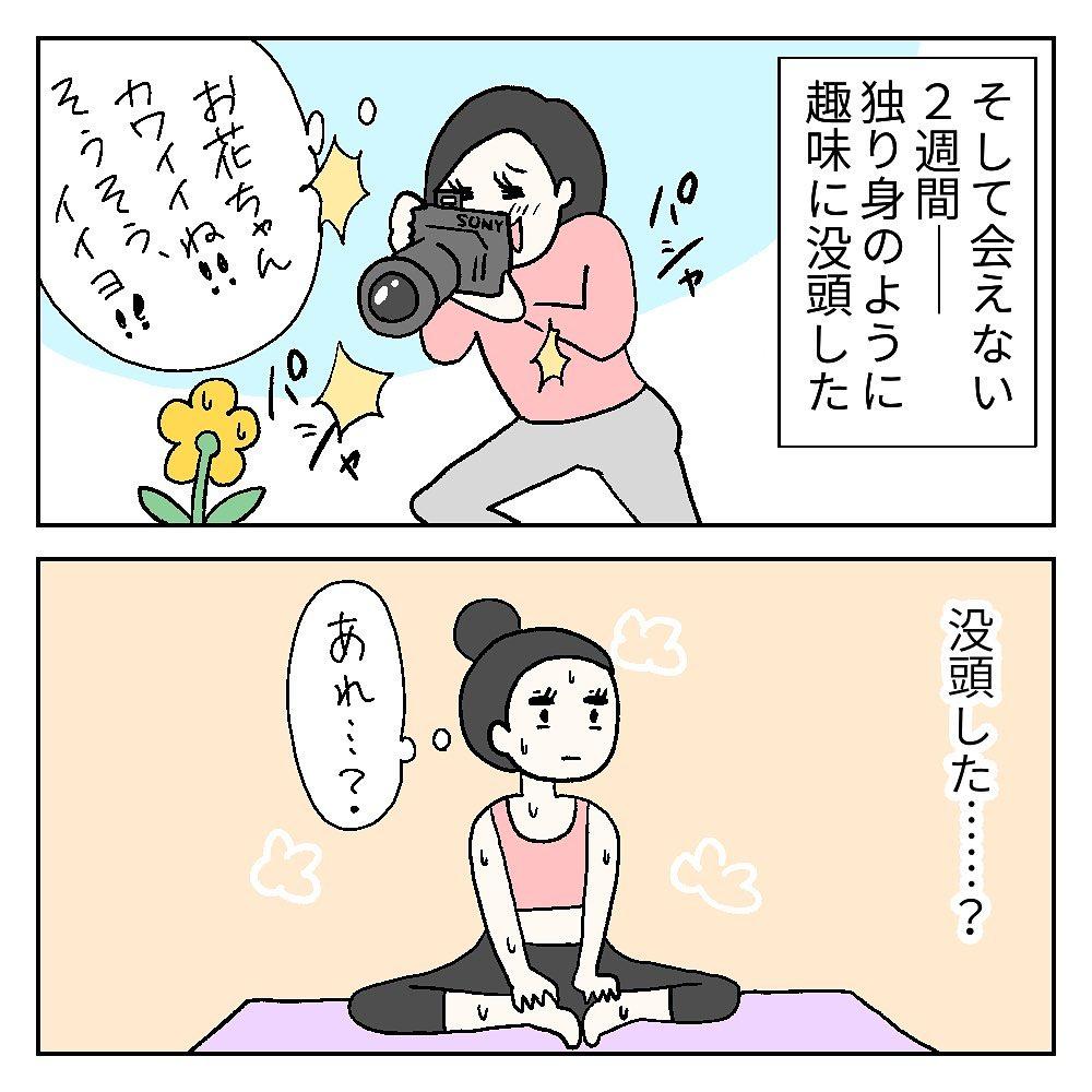 carly_japance_120091031_170568127954374_5130767795737459519_n