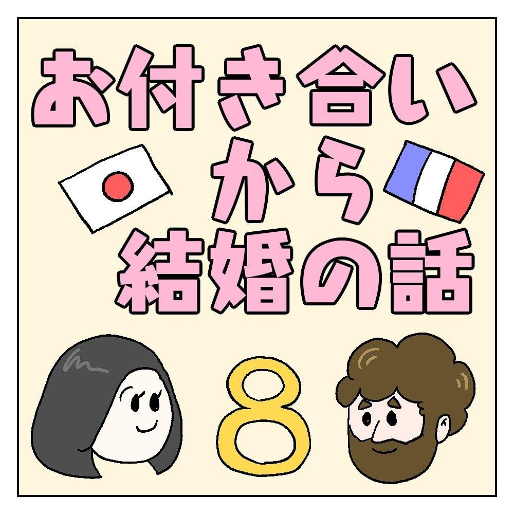 carly_japance_119992427_952736825247188_5427726938015650614_n