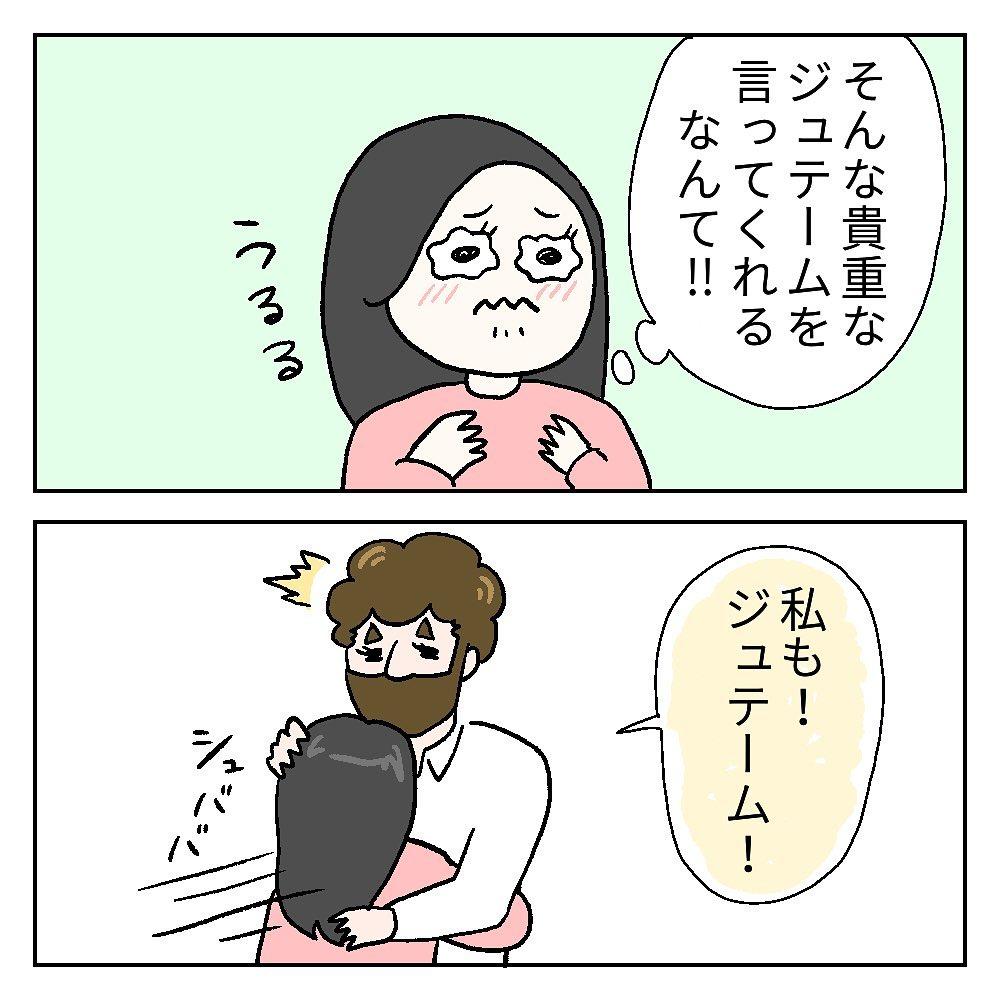 carly_japance_120088186_130447161753682_4780815797184062127_n
