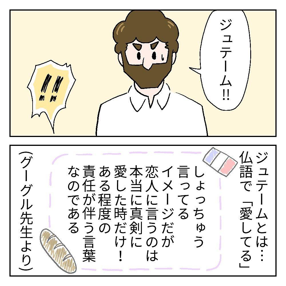 carly_japance_120069202_985095578644228_7733374835191722288_n