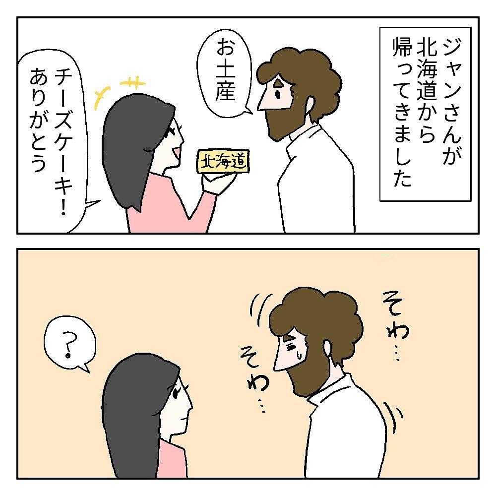 carly_japance_120136836_263799414754546_4916133352599101809_n