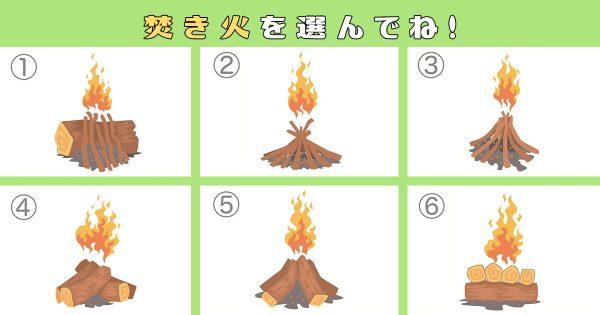 【心理テスト】あなたの性格は「熱血アグレッシブ or 冷静クレバー」どっち?