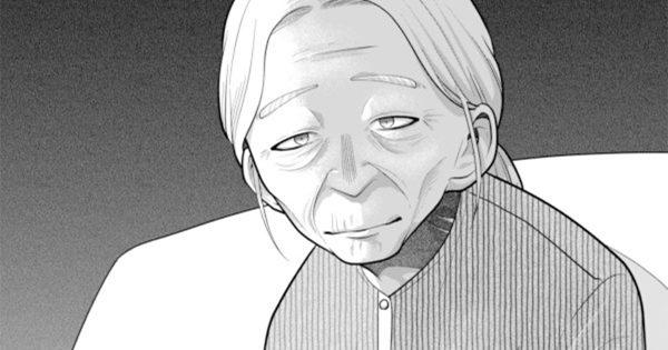 「急速に歳をとる妻」と「歳をとらない夫の話」に涙腺崩壊😭