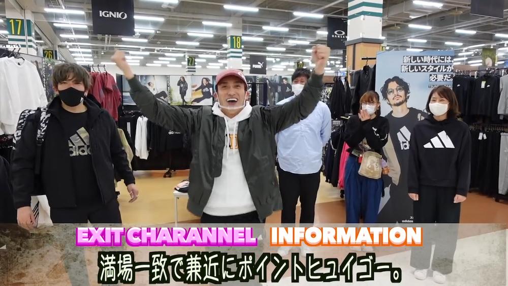 【3万円で全身コーデ】ファッションチキンレース!チャラになります!.mp4.00_18_13_02.静止画014のコピー