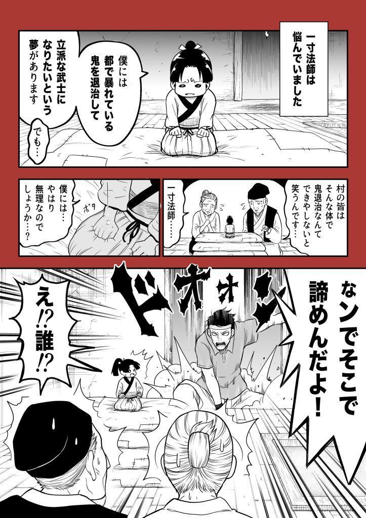松岡修造01