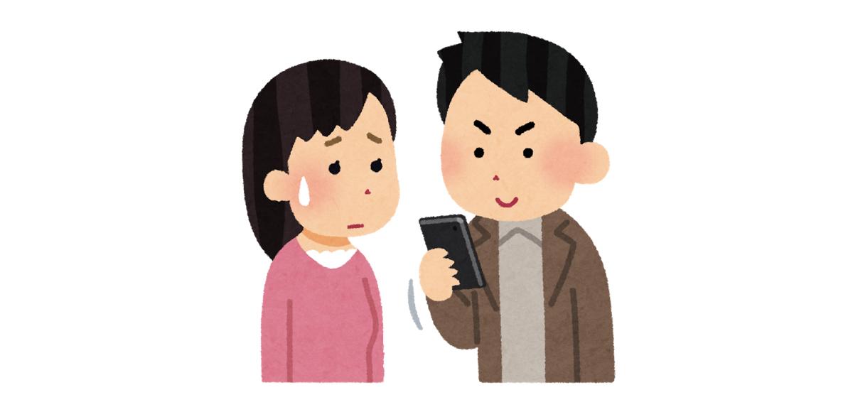 葉っぱ 不安 心理テスト 恋愛