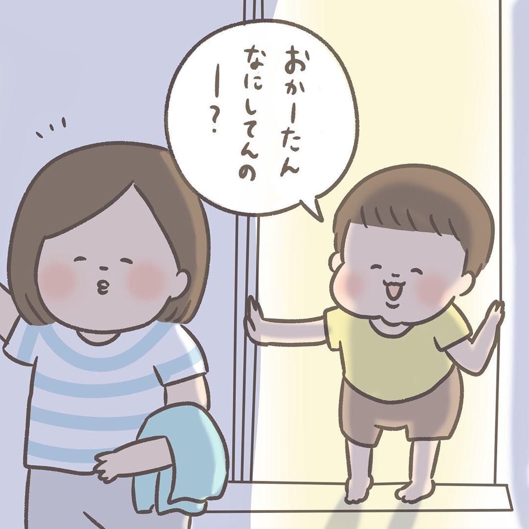 take1 (8)