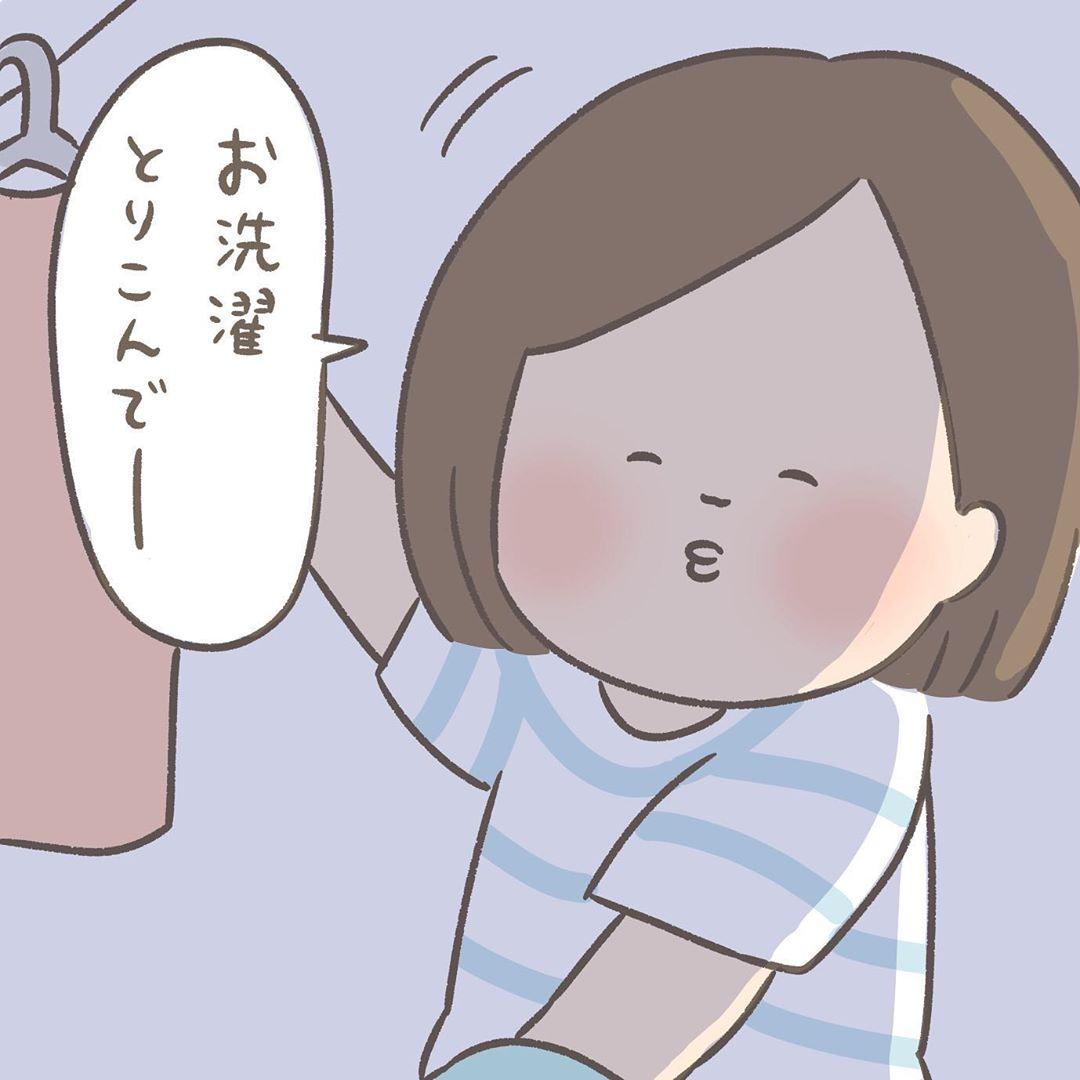 take1 (10)