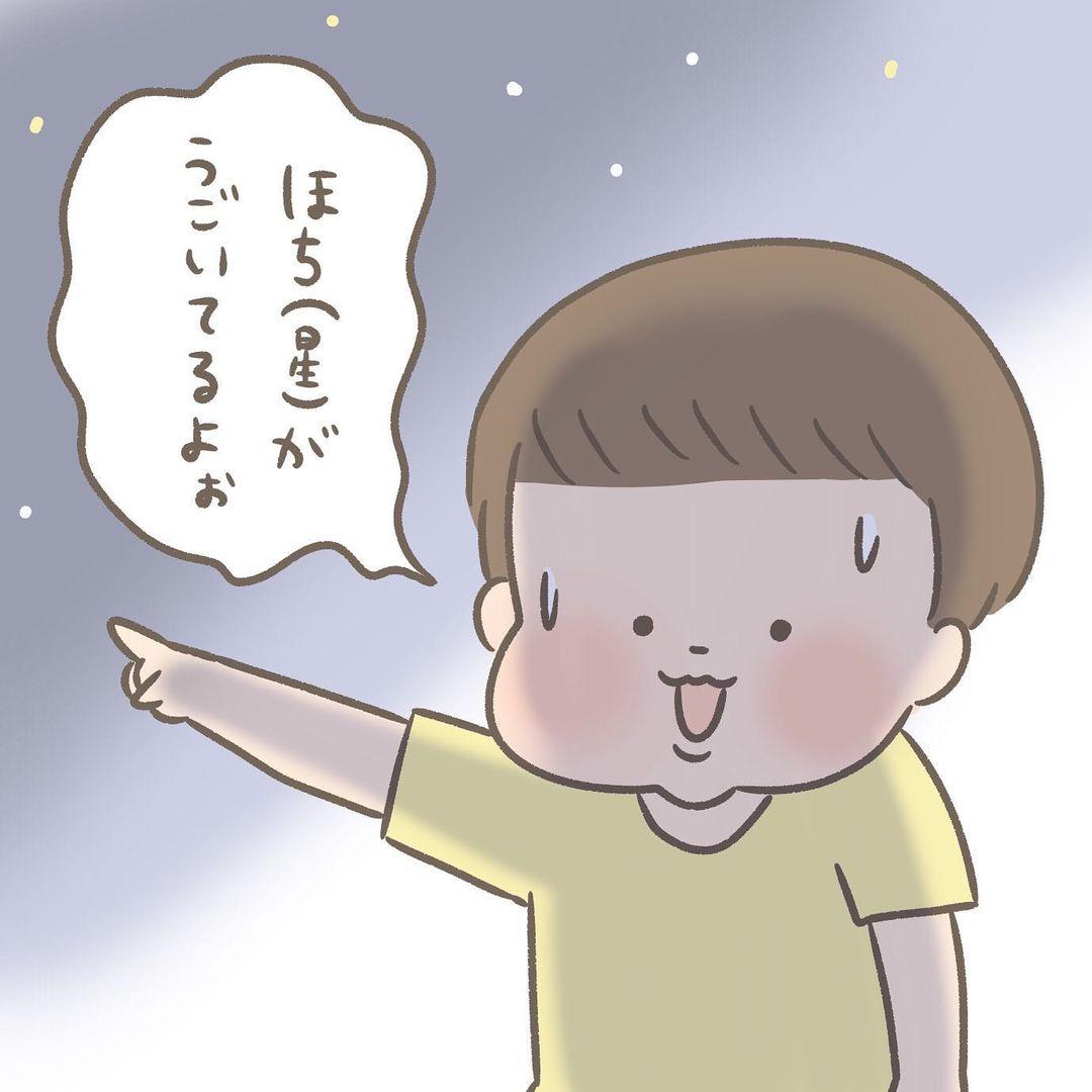 take1 (12)