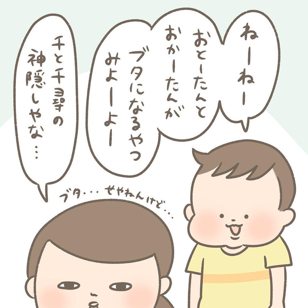 take1 (14)