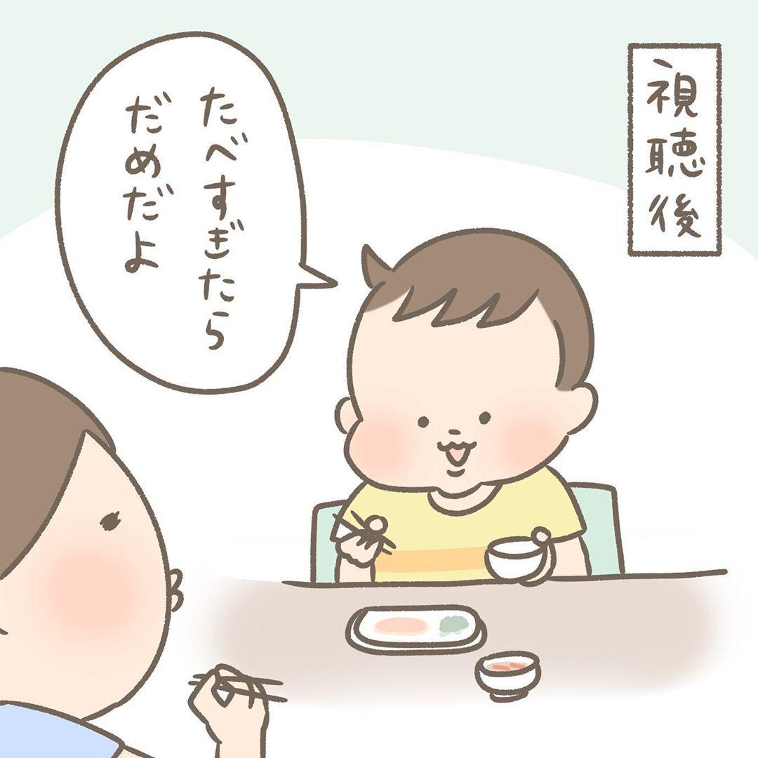 take1 (15)