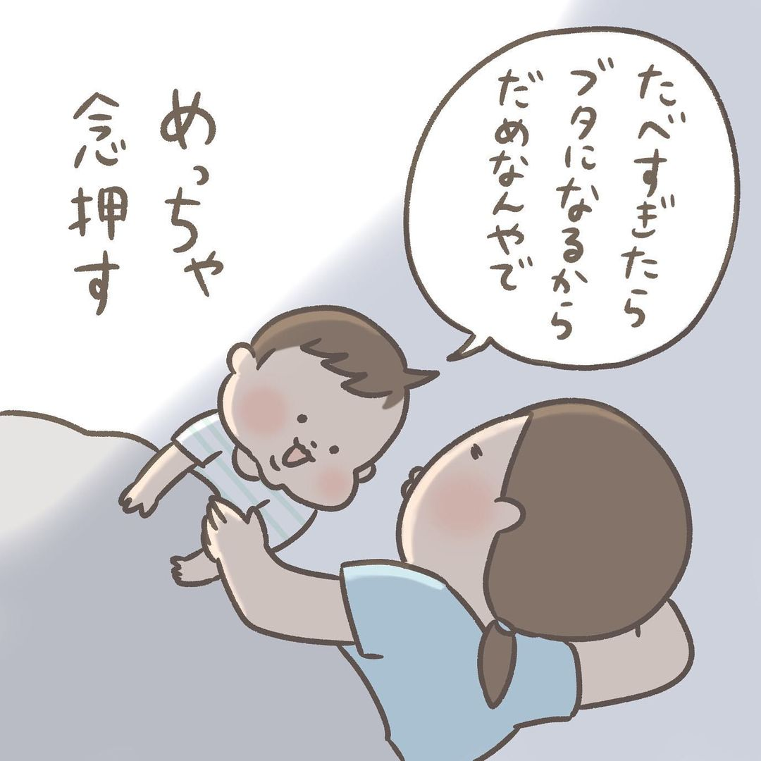 take1 (16)