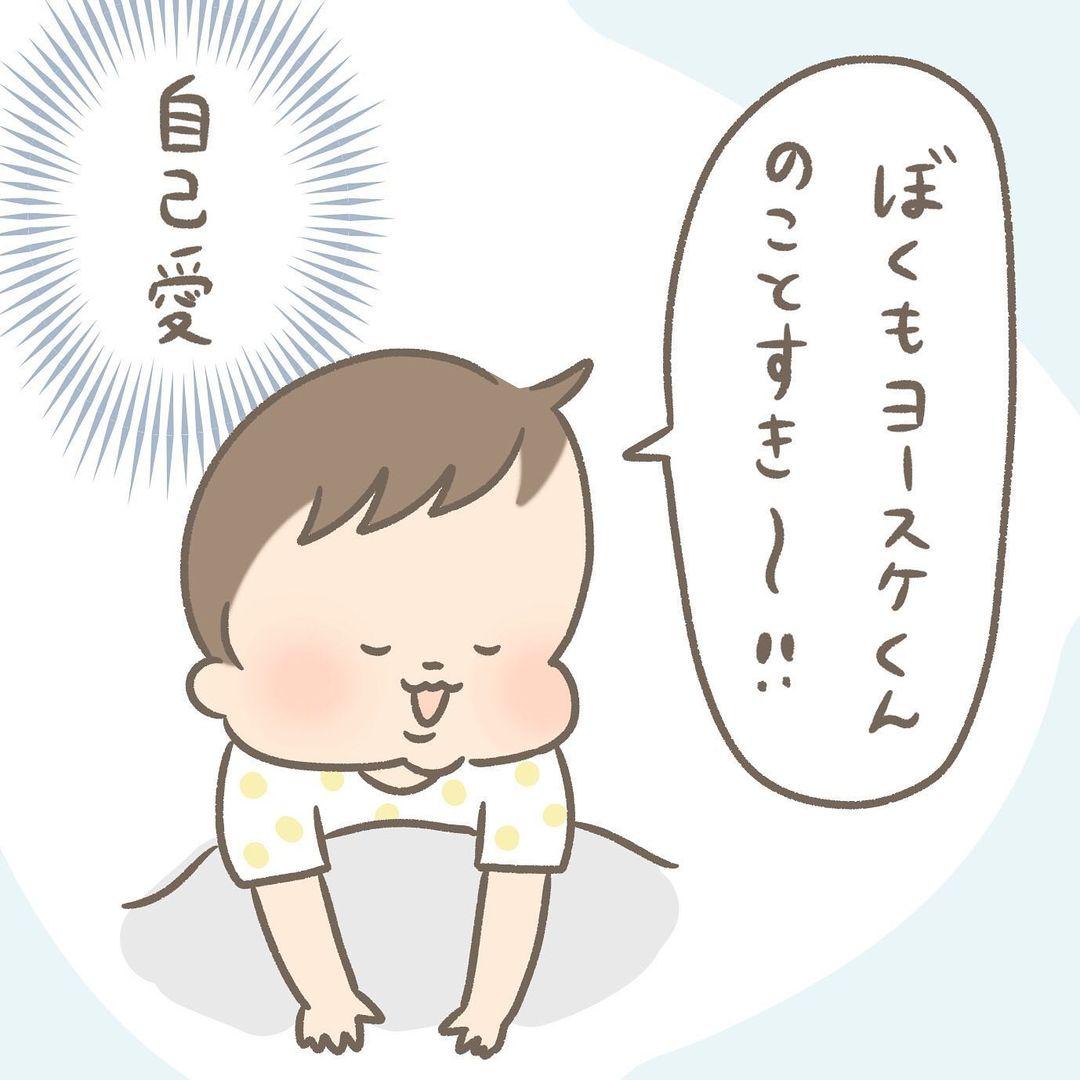 take1 (19)