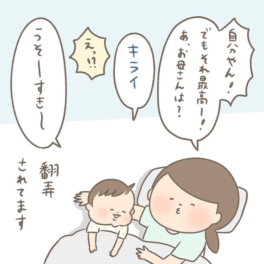 take1 (20)