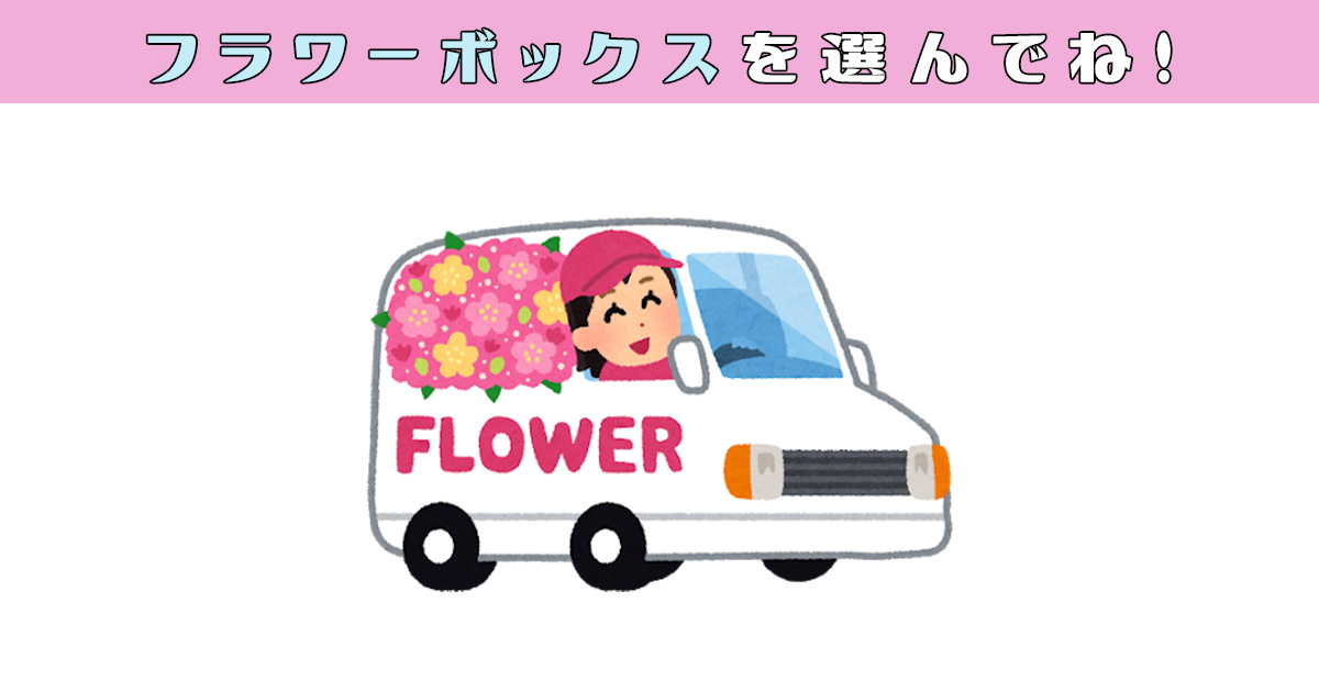 flowerTOP