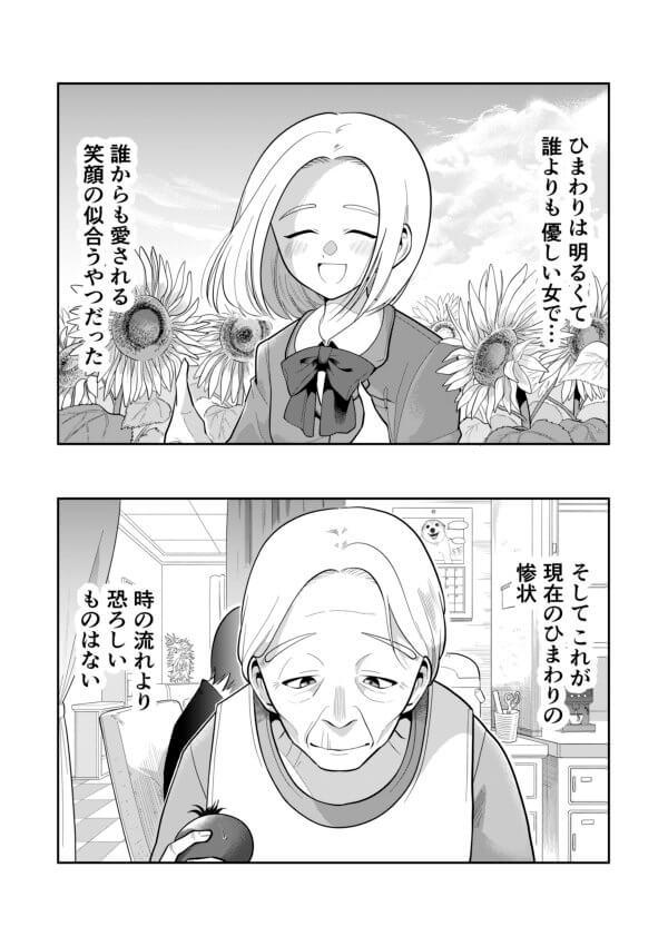 墨染清01