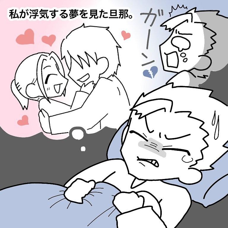yamamii.manga_81933804_472082566730282_2065810603939224401_n