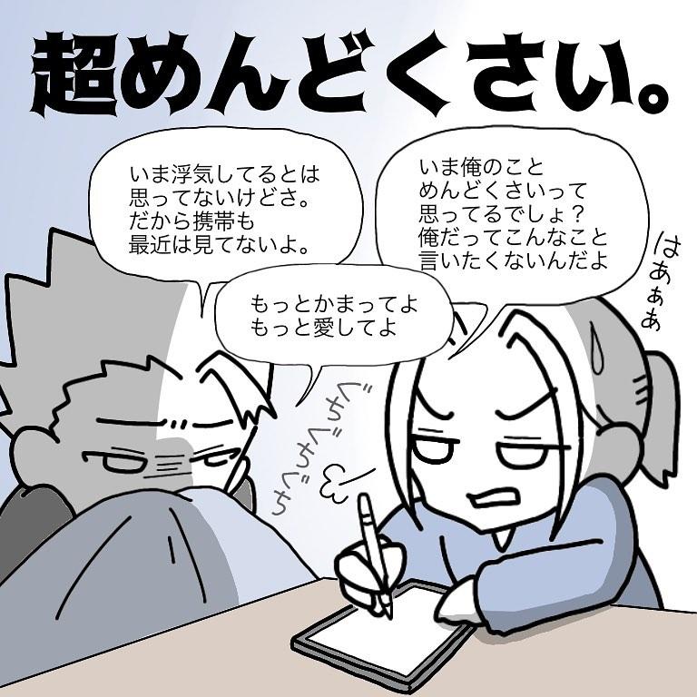 yamamii.manga_82412307_143147790475566_3405635273821361349_n