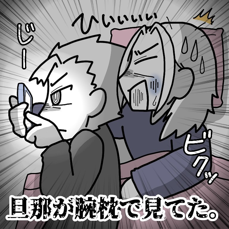 yamamii.manga_119909194_251294639507001_6603054506039646177_n