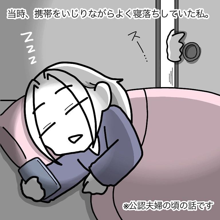 yamamii.manga_119858864_190500049127619_608579392290700588_n