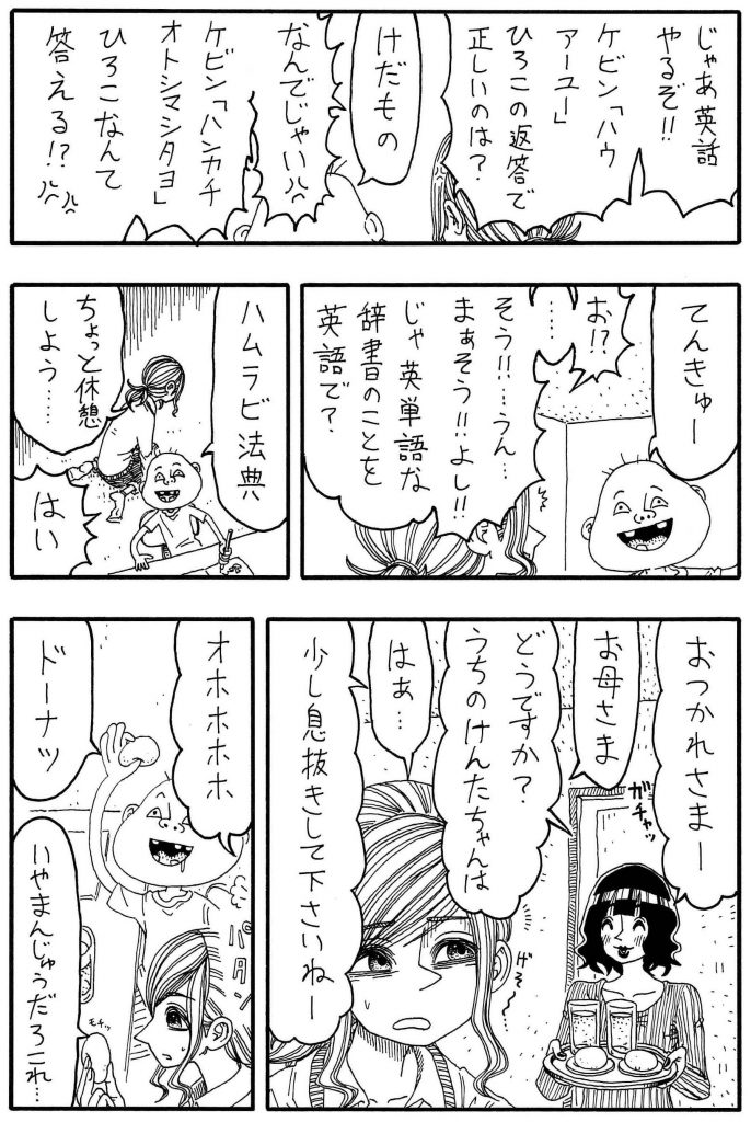 けんぼうの頭02