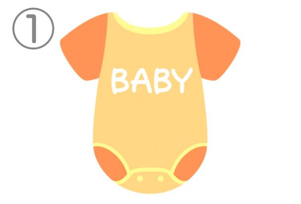 1baby