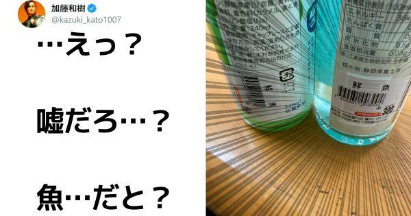 「え!?????????」7選