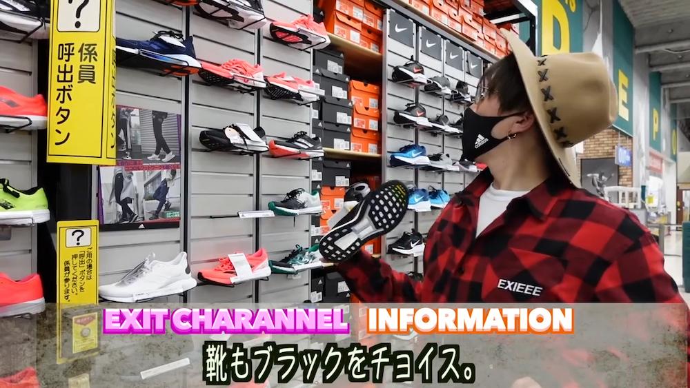 【3万円で全身コーデ】ファッションチキンレース!チャラになります!.mp4.00_06_44_14.静止画008のコピー
