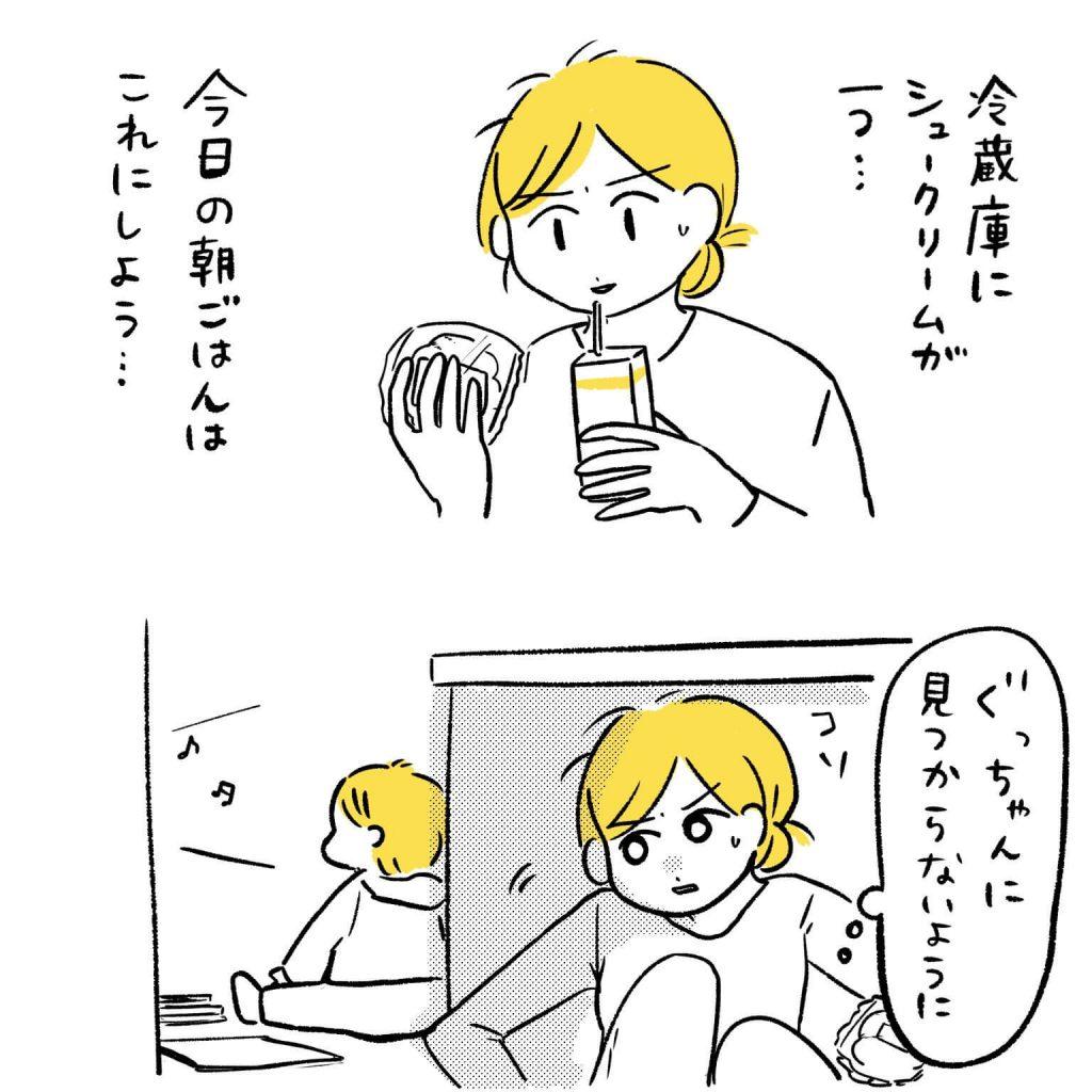 シュー01