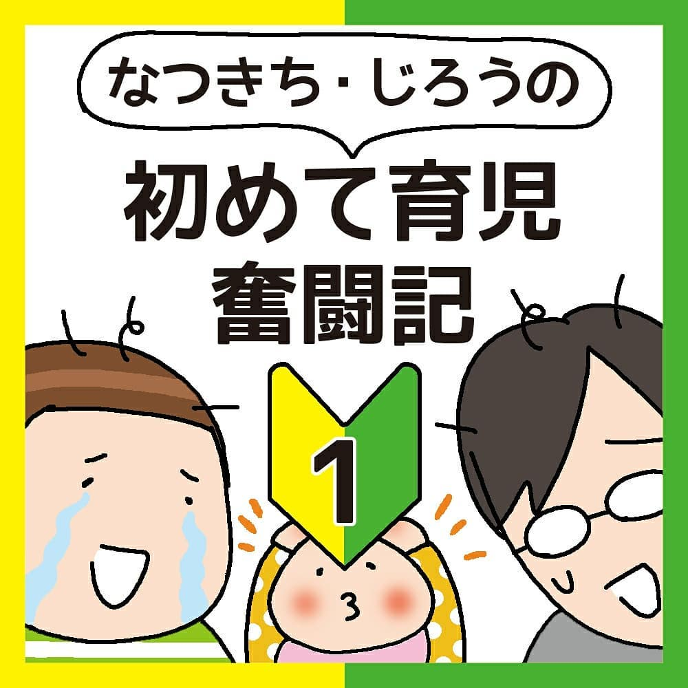 natsukichix777_81677632_118564029488348_7925965624972974971_n