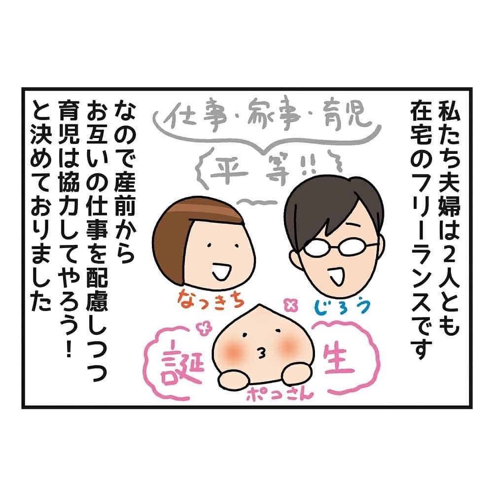 natsukichix777_83406602_1111895605825959_1961035741422525310_n