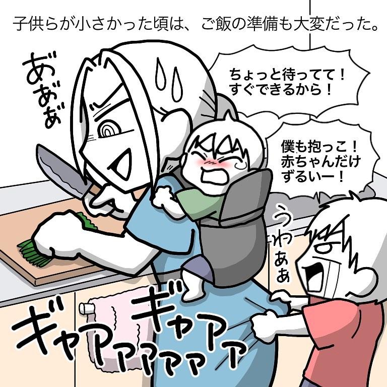 yamamii.manga_122444971_366487311330982_1487014591921042758_n