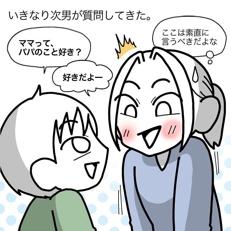 yamamii.manga_120096368_179373066989838_5461208668466421213_n