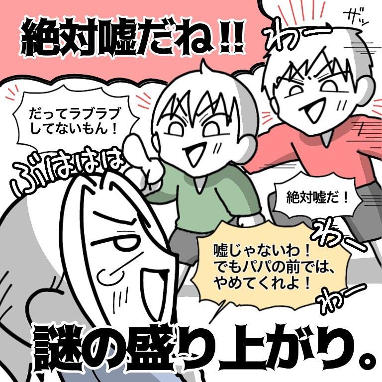 yamamii.manga_120203936_365140504527525_748606686271644459_n