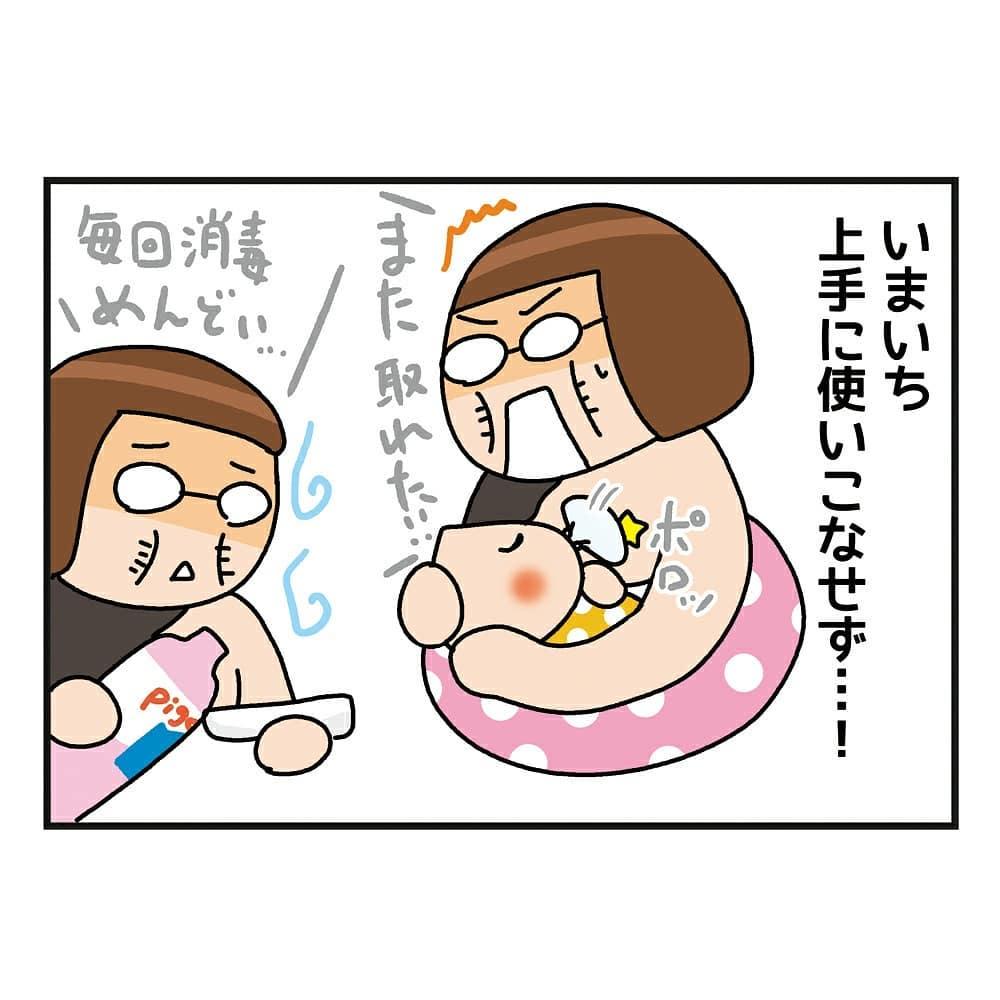 natsukichix777_82107053_166626061305177_7288123035081773719_n