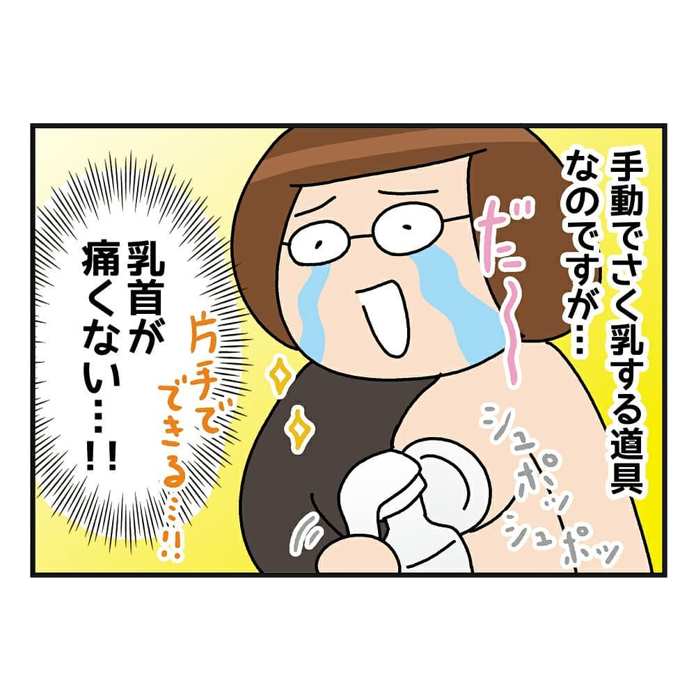 natsukichix777_83107845_874700266281009_691312740924985969_n