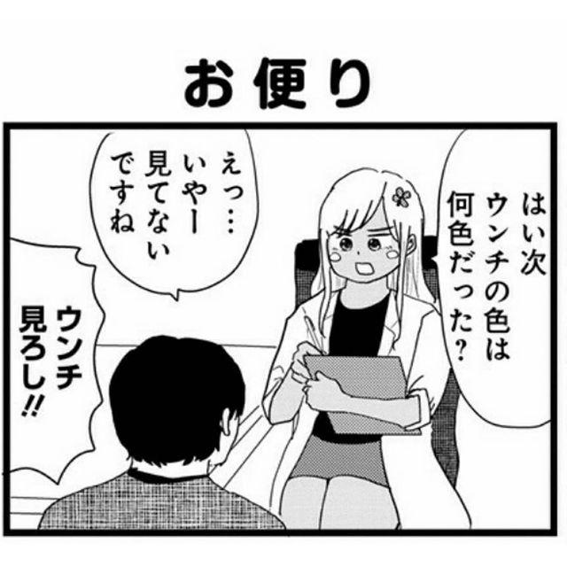 nagaikiakihiko_121202067_786188828592454_3354374123533689778_n