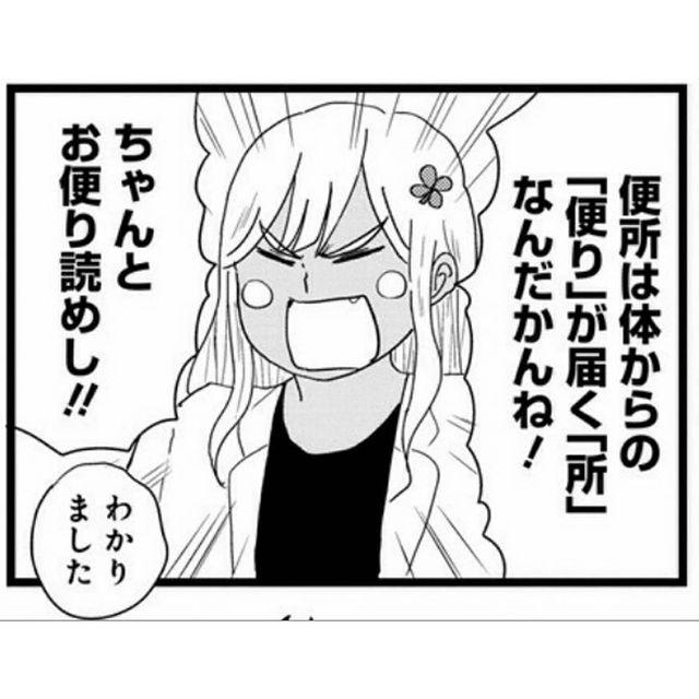 nagaikiakihiko_121191353_194151858816297_2951915961186263904_n