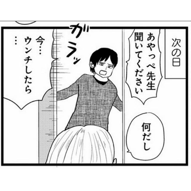 nagaikiakihiko_121072910_184516233257352_1574076559259435779_n